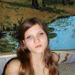 Екатерина Слепова, 25 лет, Ясногорск