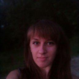 Катя, 22 года, Богодухов