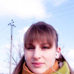 ♀лена, 29 лет, Чадыр-Лунга