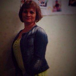 Ольга, 47 лет, Краснозаводск