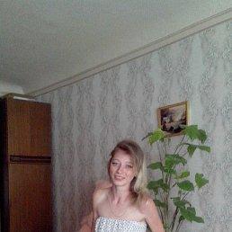 Елена, 30 лет, Енакиево