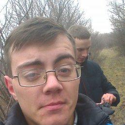 Алексей, 20 лет, Краснодон