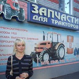Оля, 29 лет, Прокопьевск
