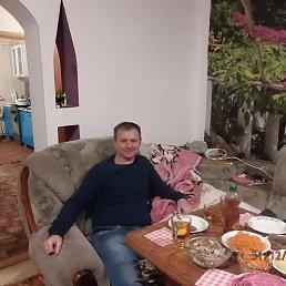 Дмитрий, 42 года, Новопавловск
