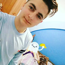 Сєрий, 21 год, Сокиряны