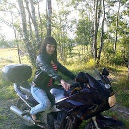 Ольга, 28 лет, Северодвинск