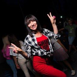 Анастасия, 29 лет, Бавлы