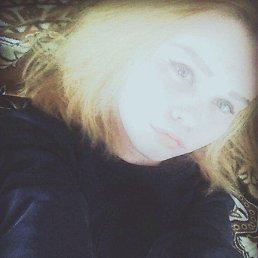 Анастасия, 23 года, Семенов