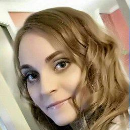 Екатерина, 27 лет, Великий Новгород