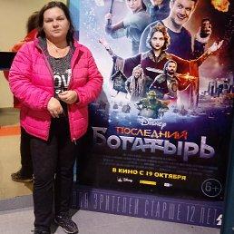 Елена, 41 год, Коломна