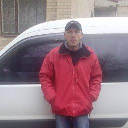андрей михайлов, 43 года, Днепрорудное