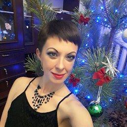 таня, 32 года, Ахтырка