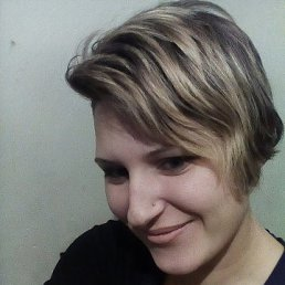 Юлия, 30 лет, Шахтерск