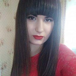 Анечка, 23 года, Тирасполь