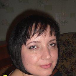 Наталья, 42 года, Миасс
