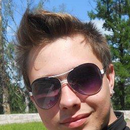 Владимир, 29 лет, Красноармейск