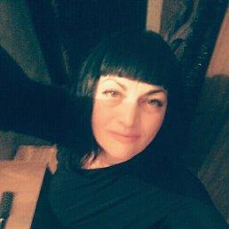 Яна, 39 лет, Новороссийск