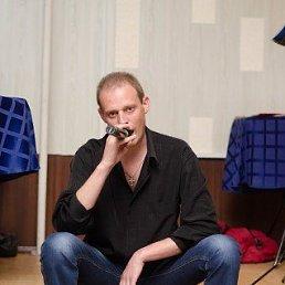 Александр, 39 лет, Репки