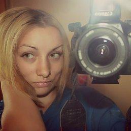 Виолетта, 29 лет, Омск