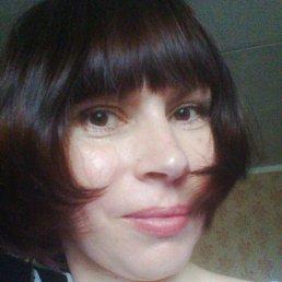 Ольга, Пермь, 46 лет