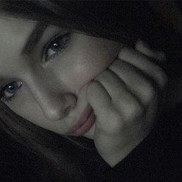 Ева Рожкова, 19 лет, Краснодон