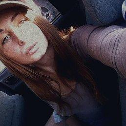 Диана, 20 лет, Новоазовск
