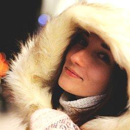 Алиса, 25 лет, Казань