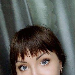 Anna, , Одесса