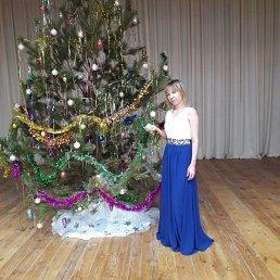 Александра, 30 лет, Нижнекамск