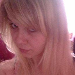 Ольга, 29 лет, Сарапул