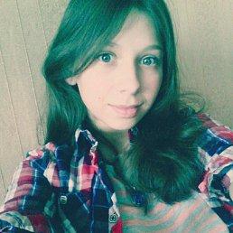 Яна, 19 лет, Лениногорск