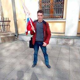 Евгений, 39 лет, Порецкое