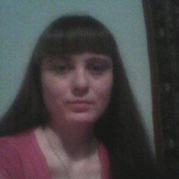 Анюта, 27 лет, Калачинск