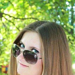 Валентина Буданова, 26 лет, Аксай