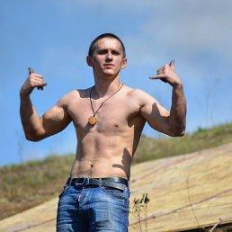 Максим, 21 год, Малоархангельск