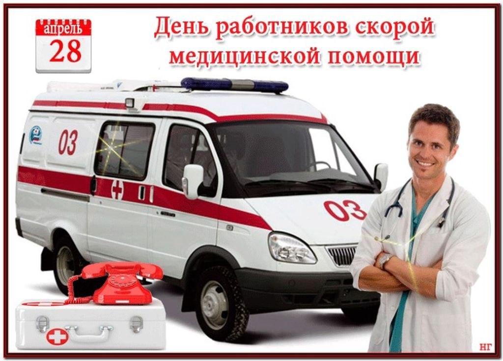 Днем рождения, помощь в россии открытки