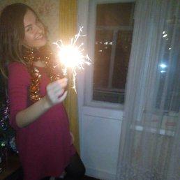 Ангелина Зуева, 25 лет, Зеленоград