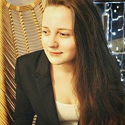 Татьяна, 27 лет, Калининград