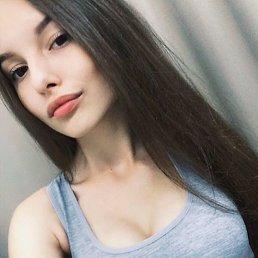 Ефросиния Якушева, 30 лет, Зеленоград