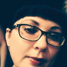 Ирина, 41 год, Калининград