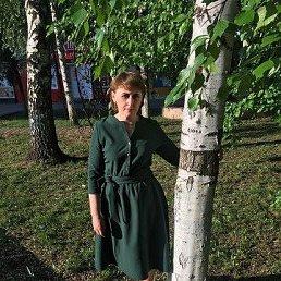 Людмила, 46 лет, Помошная