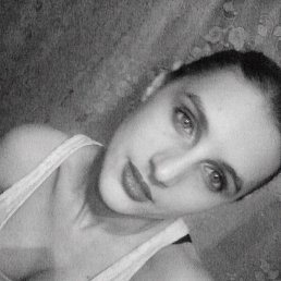 Galina, 30 лет, Казатин