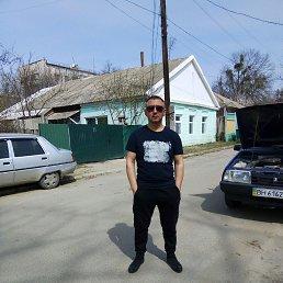 Валентин, 39 лет, Рени