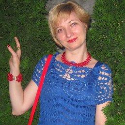 Людмила, 40 лет, Богуслав