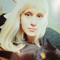 Екатерина, 29 лет, Десногорск
