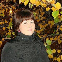 Алёна, 29 лет, Вольск