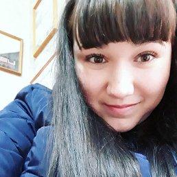 Кристина, 25 лет, Новые Бурасы