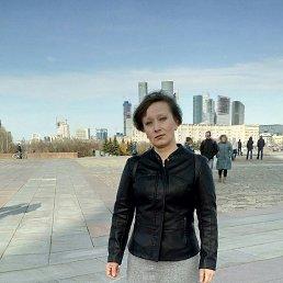 Надежда, 44 года, Москва