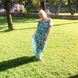 Катюша, 25 лет, Днепродзержинск