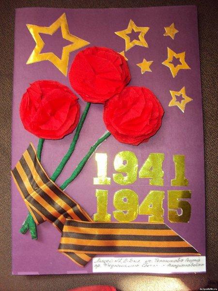 Дню пожилых, детская открытка ко дню победы